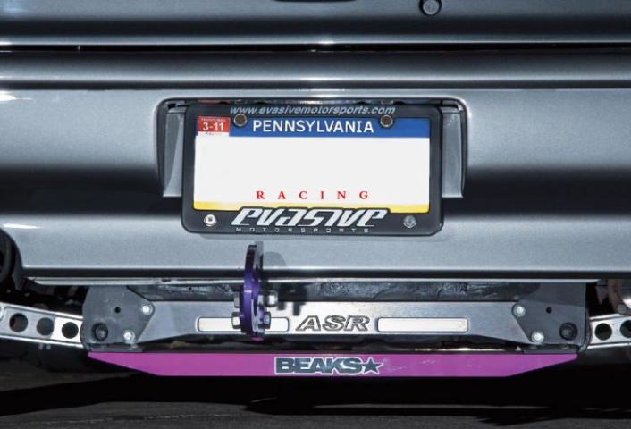 Установленный усилитель подрамника на авто  Honda Civic EK