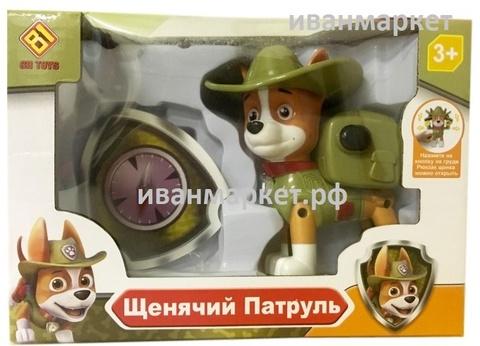 Трэкер с рюкзаком трансформером Щенячий патруль
