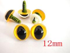 Глазки для мягкой игрушки узкий зрачок желтый