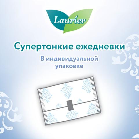 Laurier прокладки гигиенические женские на каждый день (без аромата, 36 шт)