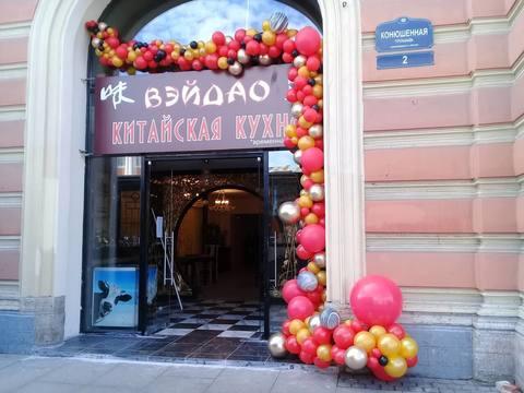 гирлянда из шаров на вход магазина