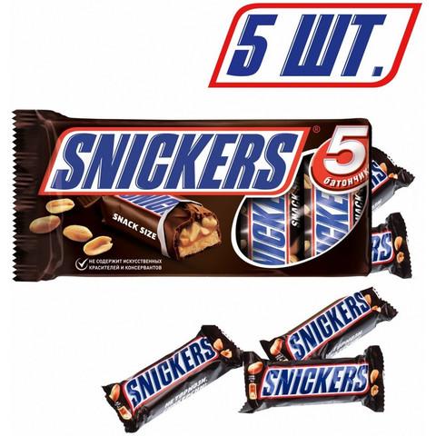 Шоколадные батончики Snickers (5 штук по 40 г)