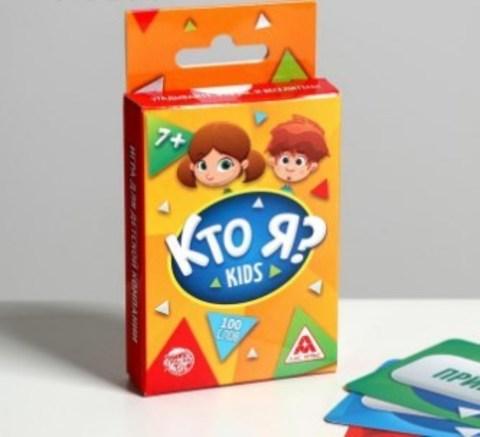 063-1263 Настольная игра на угадывание «Кто я?. Kids»