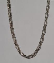 Грант 0,7 см. (серебряная цепочка)