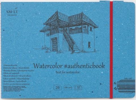 Альбом для акварели Authentic Watercolor, 280г/м2, 24.5 х 17.5 см, 12 л, книжный переплет (сшитый)