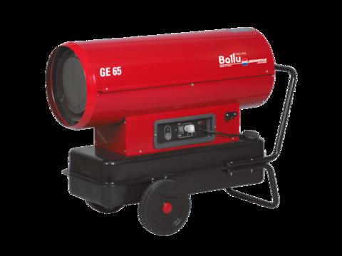 Теплогенератор мобильный дизельный - Ballu-Biemmedue Arcotherm GE 65