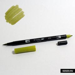 Маркер-кисть Tombow ABT Dual Brush Pen-076, зеленая охра