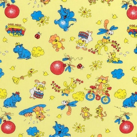Бязь ГОСТ детская 150 см 42/1 Зоопарк цвет жёлтый