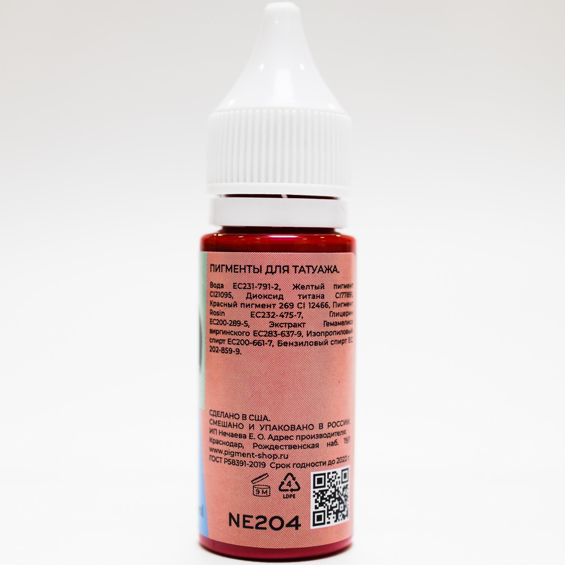 Пигмент NE Pigments #204 Малиновый