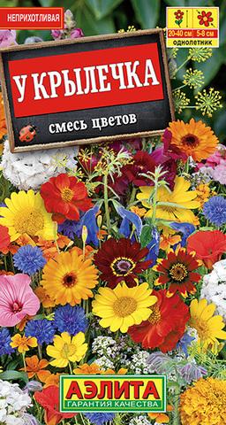 Смесь цветов У крылечка Аэлита