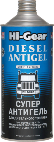 3427 Суперантигель для дизтоплива 1:500  DIESEL ANTIGEL with CF100