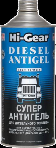 3427 Суперантигель для дизтоплива 1:500  DIESEL ANTIGEL with CF100