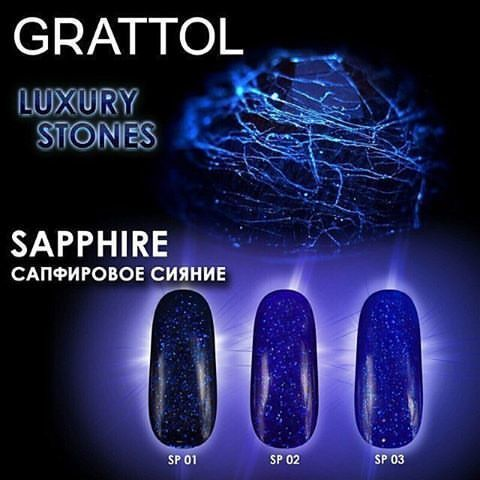 Гель-лак GRATTOL Sapphire 001 9мл