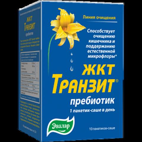 Транзит - ЖКТ Транзит 10 пакетиков саше