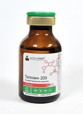 Тилозин-200 20 мл