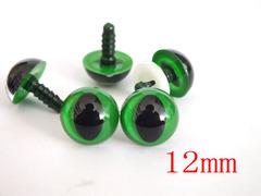 Глазки для мягкой игрушки узкий зрачок зеленый