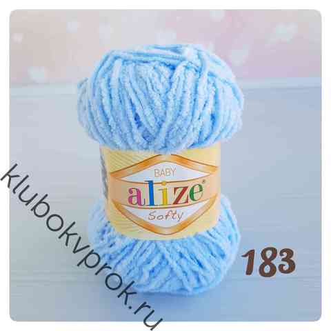 ALIZE SOFTY 183, Светло голубой