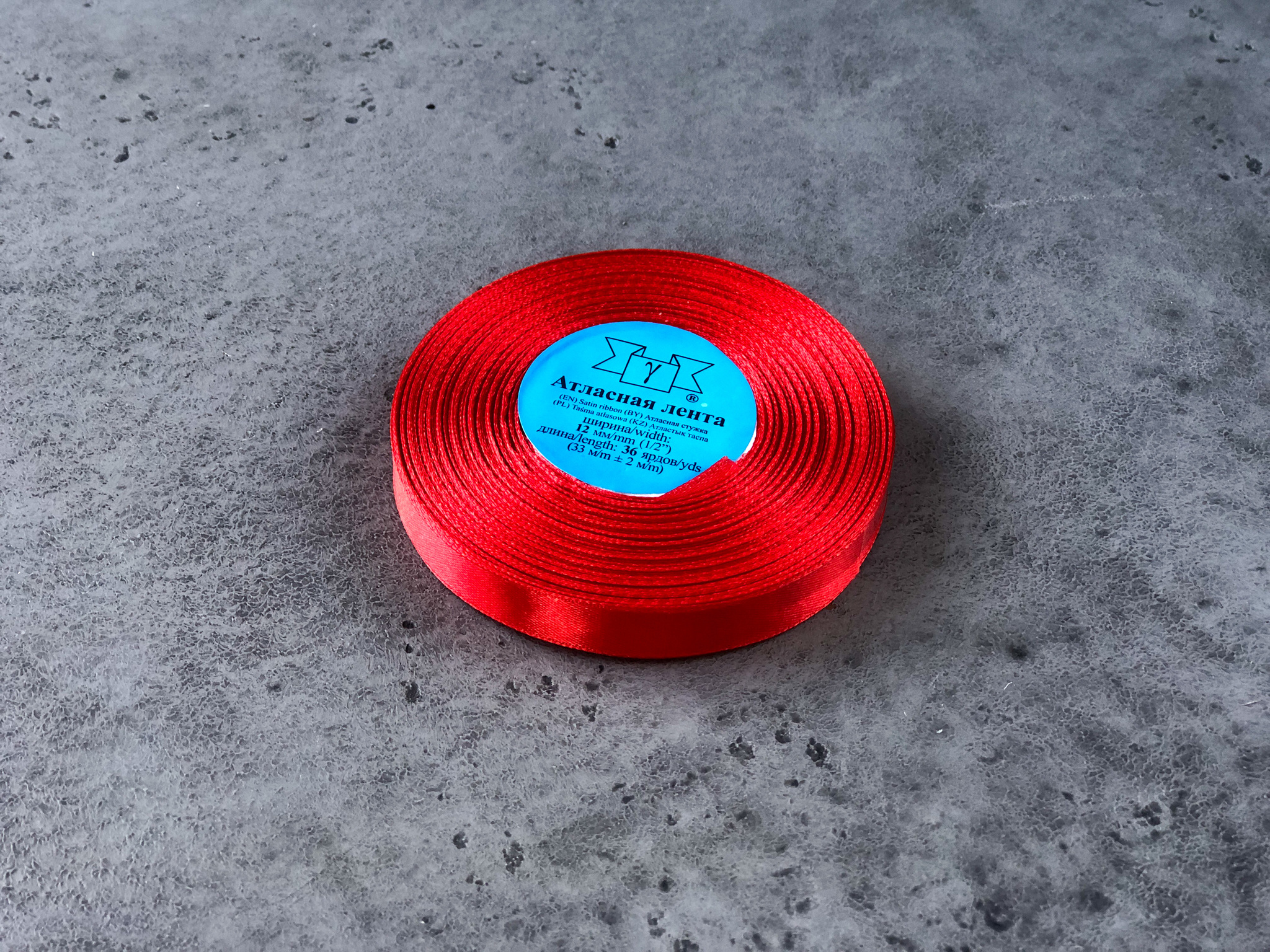 Лента атласная «Красный» 12 мм, 33 м