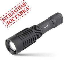 Светодиодный фонарь TrustFire Z9 CREE XM-L2 1600 люмен (комплект №5)