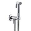 Гигиенический душ с автоматическим затворным клапаном RS-Q 114602WC - фото №1