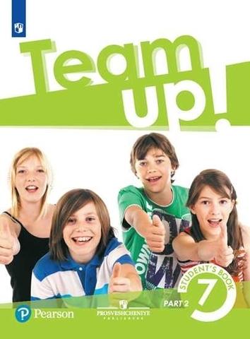 Team Up! Вместе! 7 класс Гашимов Э.А., Меднова С.Т., Гастингс Б. Учебник. Часть 2