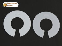 Набор шаблонов для создания помпонов 85*40 мм