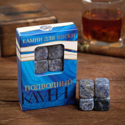Набор камней для виски «Подводный камень», 4 шт