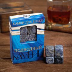 Набор камней для виски «Подводный камень», 4 шт, фото 1