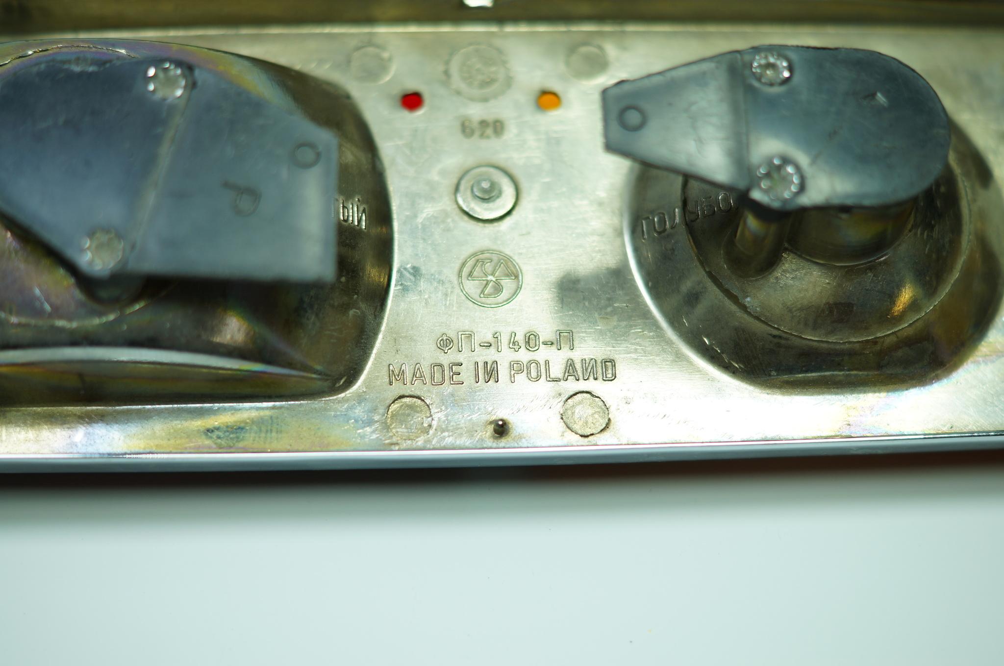 Задний фонарь Ваз 2101 польша