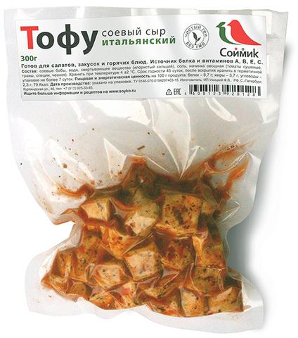 Тофу Итальянский, 300 г