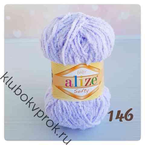 ALIZE SOFTY 146, Нежная сирень
