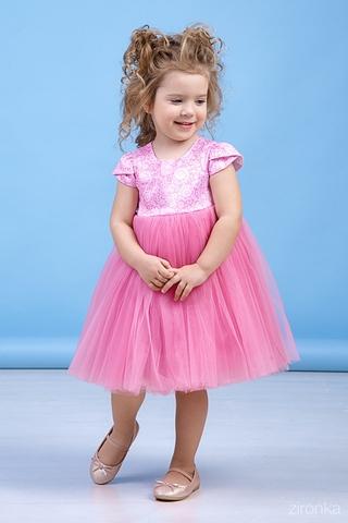 Розовое платье (арт.38-8031-6)