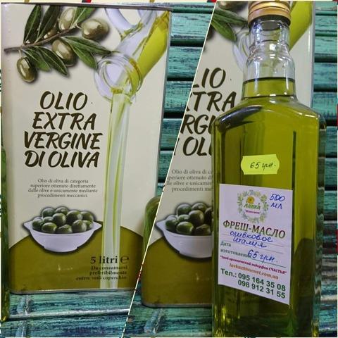Итальянское оливковое масло холодного отжима, 500 мл.