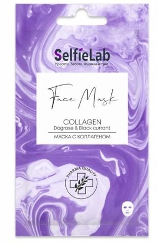 SelfieLab Маска для лица с коллагеном САШЕ 25г