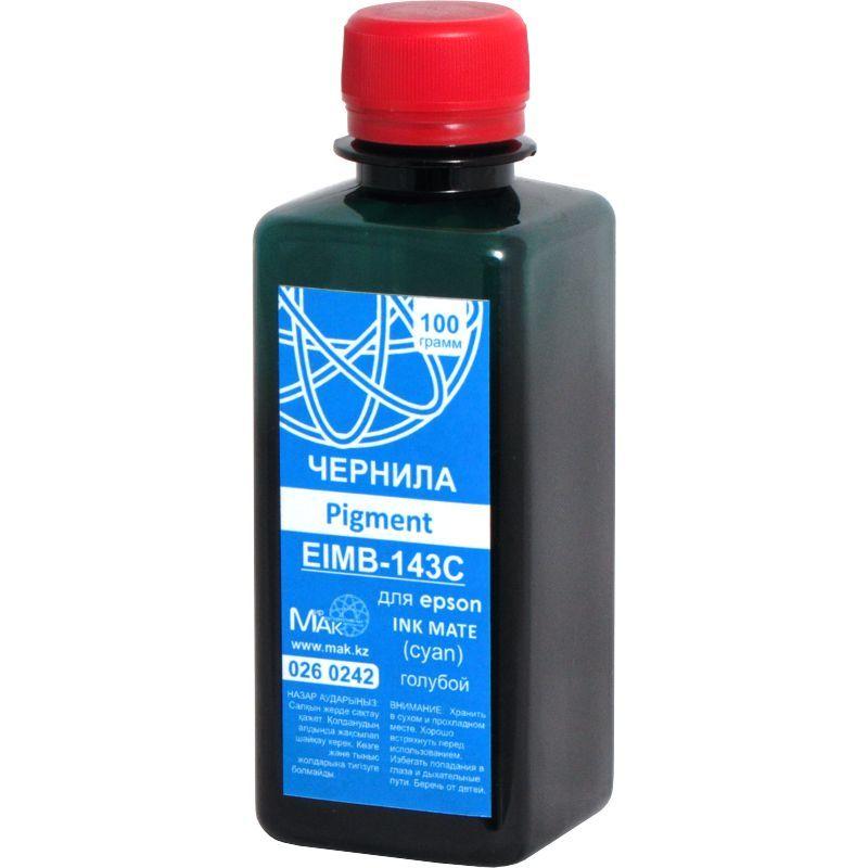 Чернила Пигментные INK MATE© Universal EIM-143P C 100г, голубой (cyan).