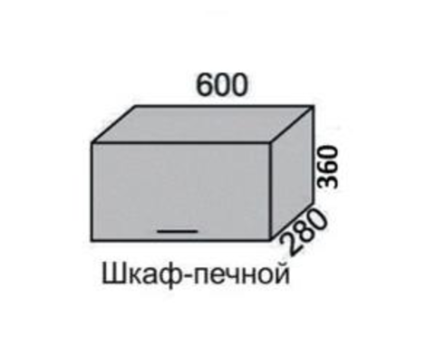 Шкаф-печной МАДЕНА 600