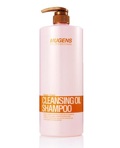 WELCOS Шампунь для волос аргановым маслом Cleansing Oil Shampoo