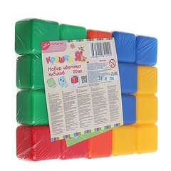 Набор цветных кубиков, 20 штук, 4 × 4 см