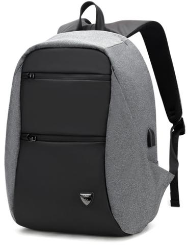 Рюкзак антивор с кодовым замком ARCTIC HUNTER B00207 USB Серый