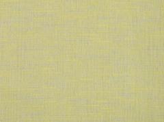 Шенилл Frey (Фрей) 9853