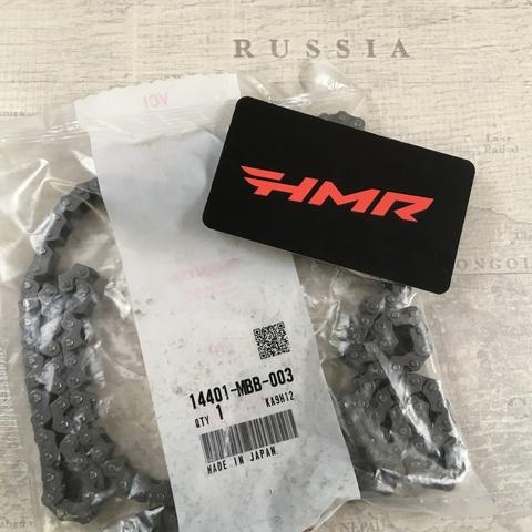 Цепь ГРМ 14401-MBB-003