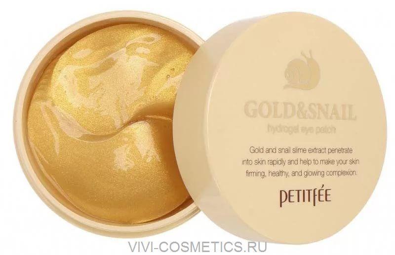 Патчи гидрогелевые для глаз с муцином улитки и коллоидным золотом | PETITFEE GOLD & SNAIL (175 гр)