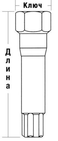 Ключ переходник 10-гранный длина=61мм ключ=19/21мм хром