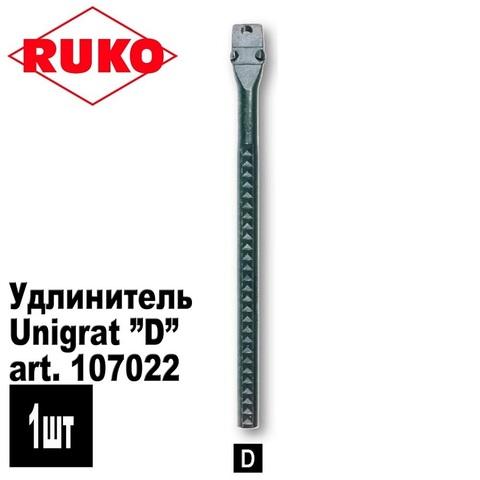 Держатель стальной Ruko Unigrat