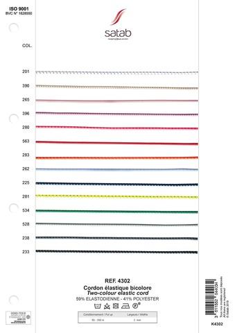 Шнур эластичный двухцветный Satab №4302