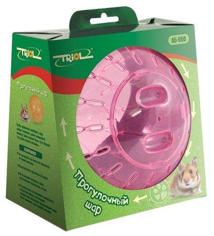 Triol игрушка для грызунов шар прогулочный 19см