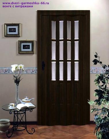 Двери с шарниром ПВХ, с витражами, Тайвань