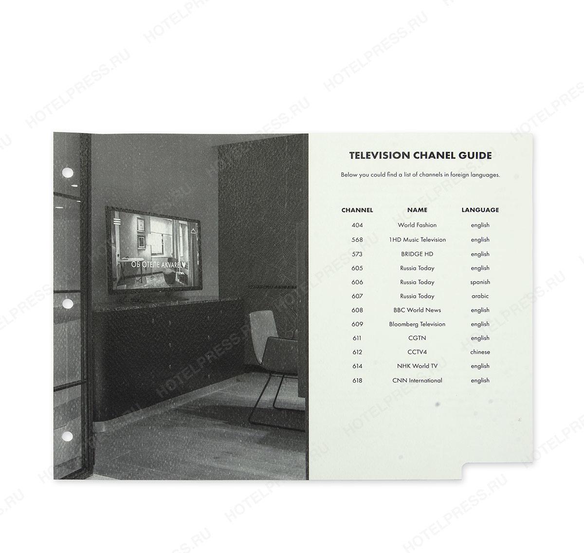 Информационная папка  на болтах