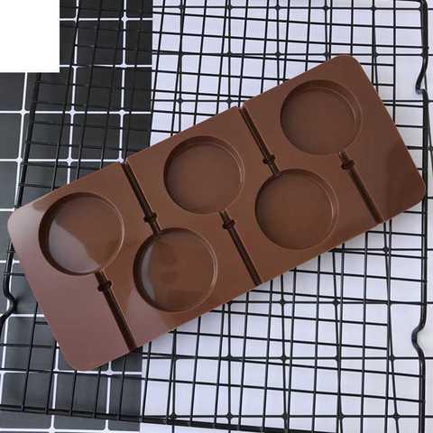 Силиконовая Форма для конфет и леденцов d=4.8 см