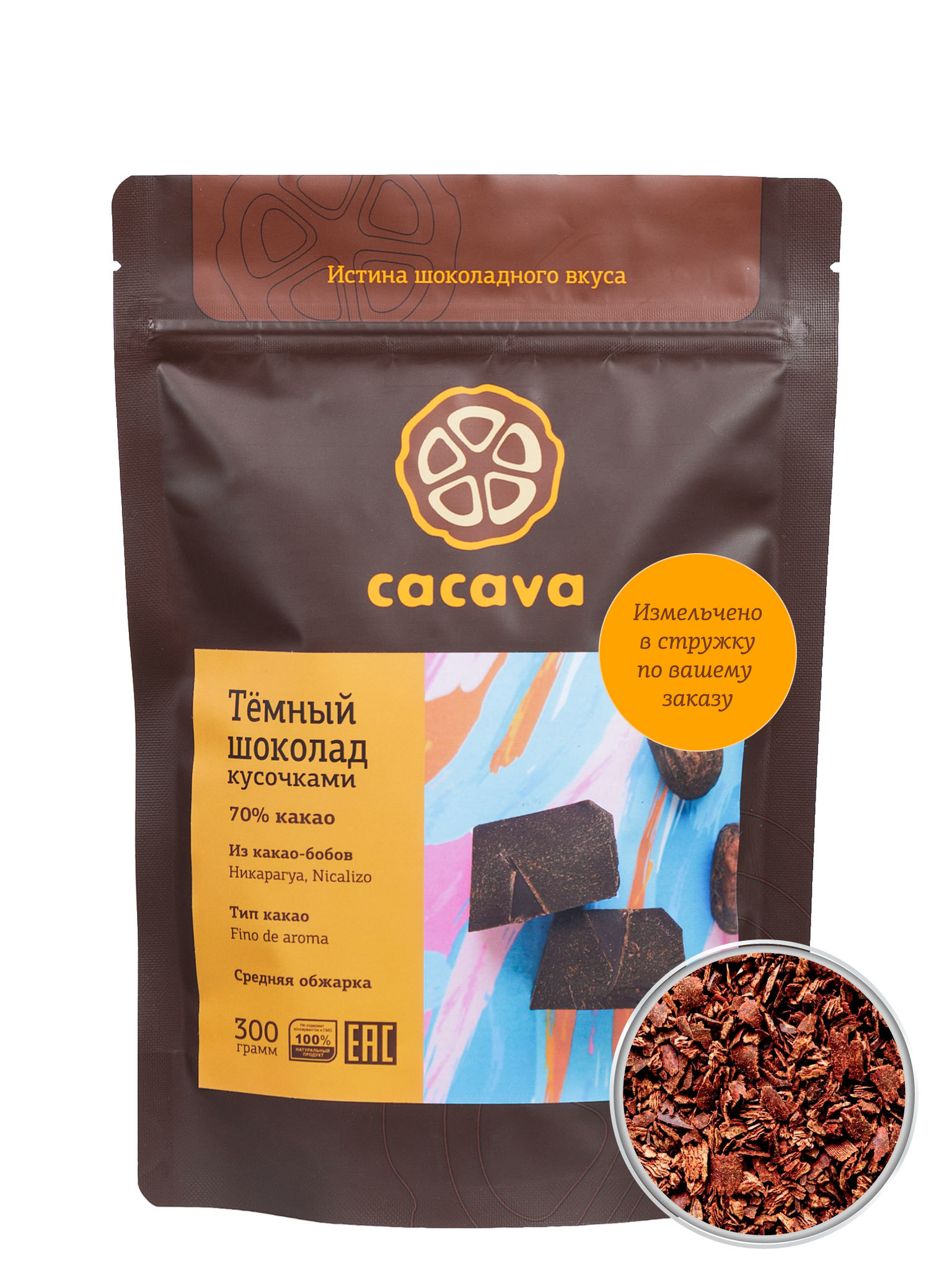 Тёмный шоколад 70 % какао в стружке (Никарагуа, Nicalizo), упаковка 300 грамм
